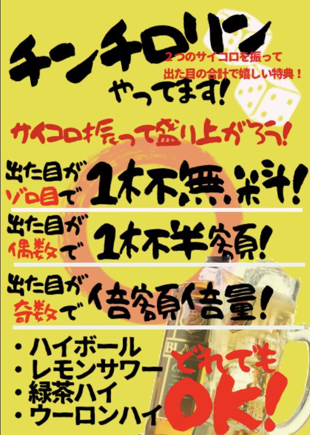 個人店様向け!飲食店メニュー制作致します 和食から多国籍料理までどんなジャンルでも作成します!