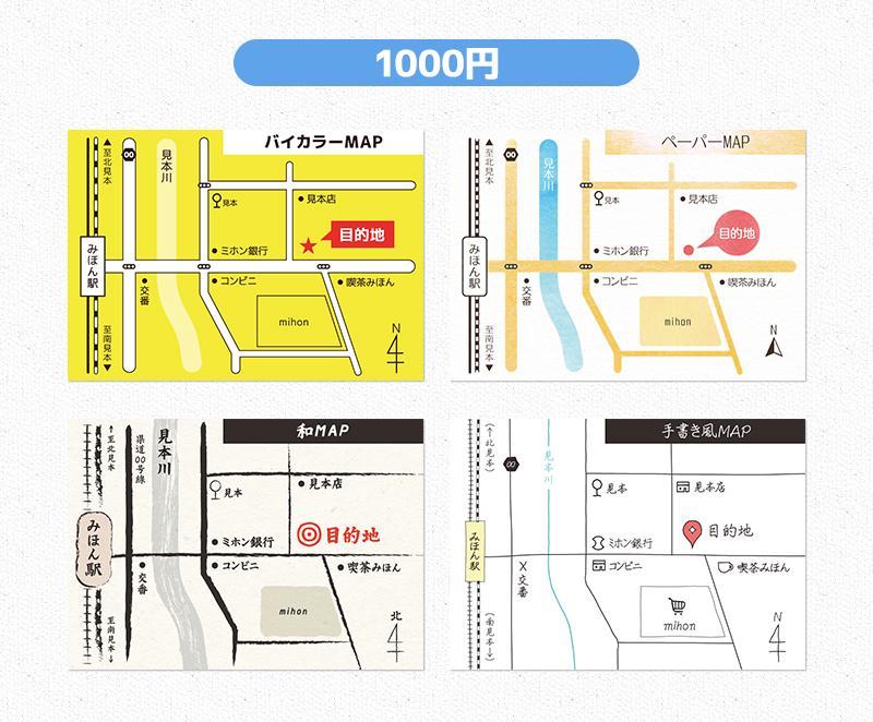 地図を作成いたします シンプル/モノクロ/グレー/バイカラー/和...