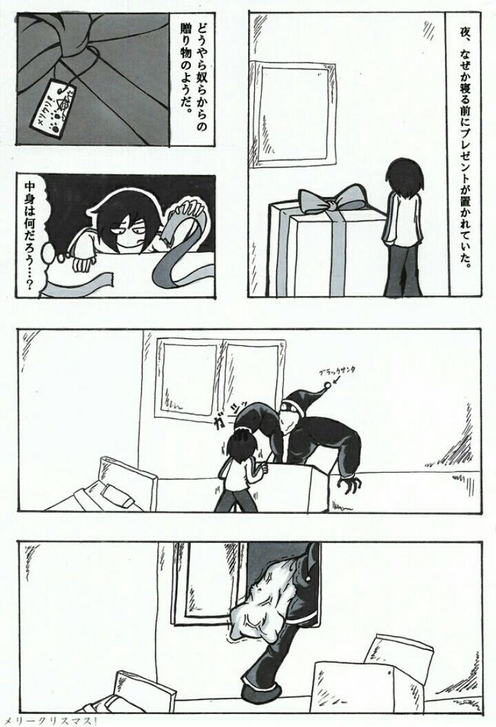 超短編漫画描きます うちの子創作の漫画が見たいけど描けない…という方にオススメ!