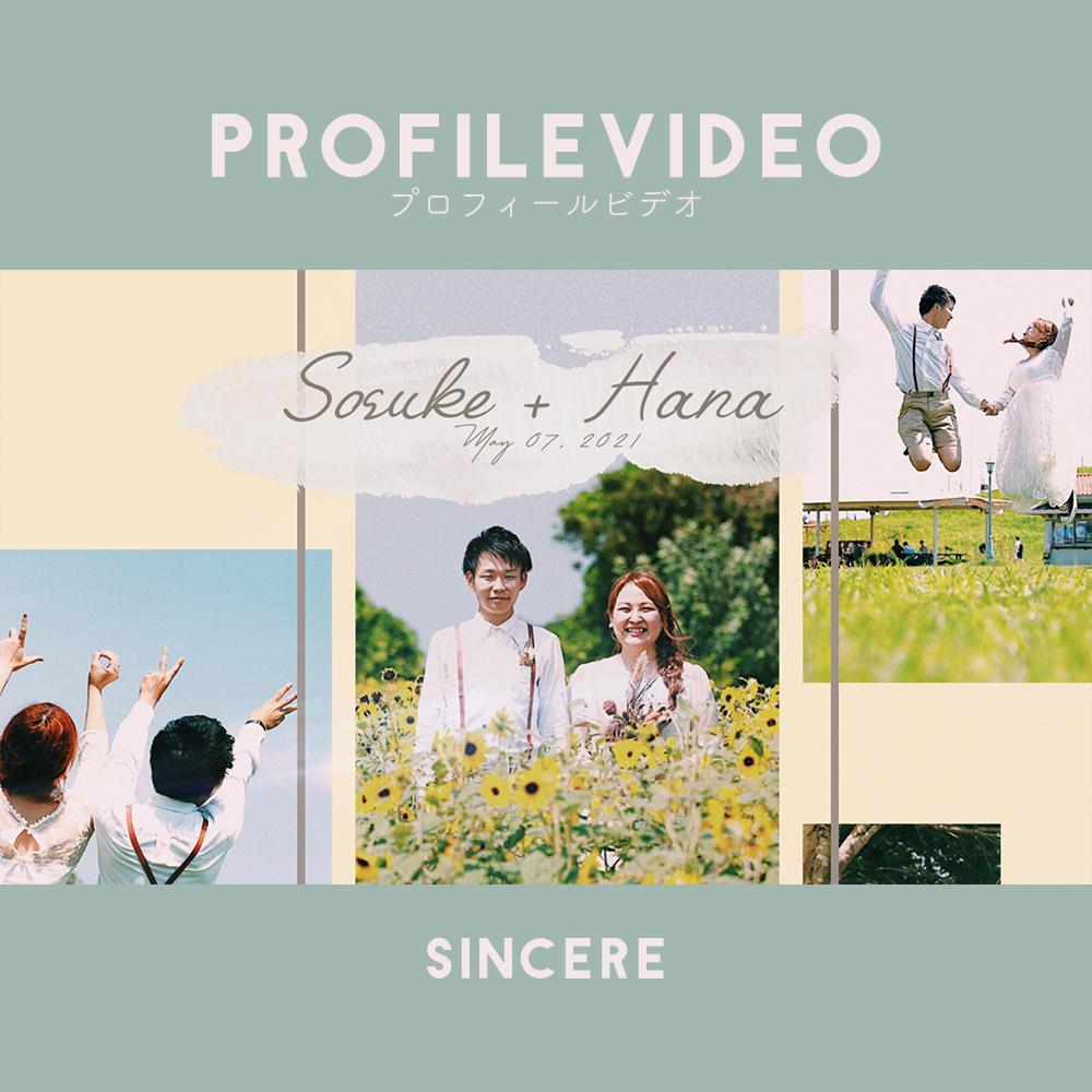 オシャレなプロフィールビデオ制作します Profile video   Sincere (シンシア) イメージ1