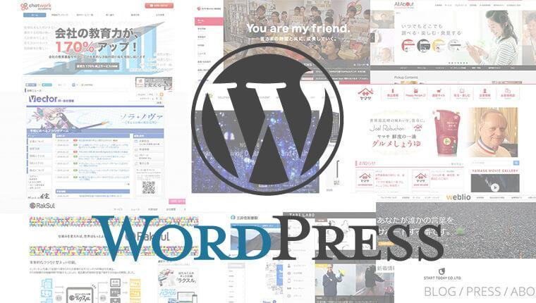 Wordpressの修正・カスタマイズをします 【Wordpress・HTML・CSS・JS・PHPなど】 イメージ1