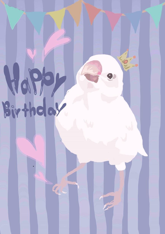 絵本風・動物イラスト描きます 記念日や贈り物の彩りをプラスして
