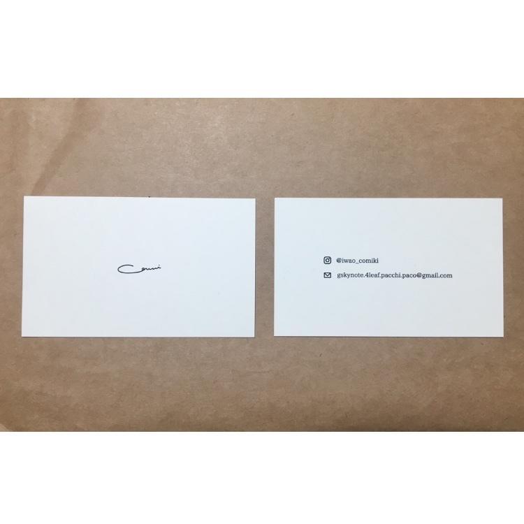 シンプルかわいい名刺つくります そろそろ名刺が欲しいなぁ、シンプルなデザインが好きという方へ