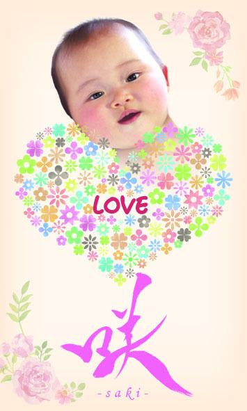 写真付きのおしゃれな命名書をつくります お子様の誕生記念や、ご友人への出産祝いに素敵な命名書を