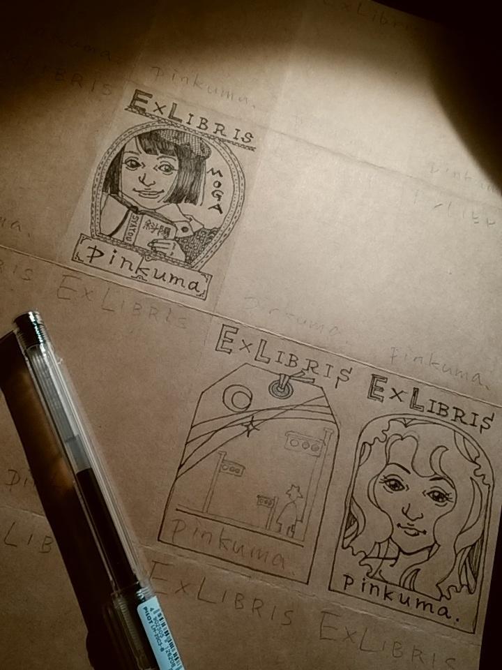 あなたオリジナルの蔵書票をお描きします!