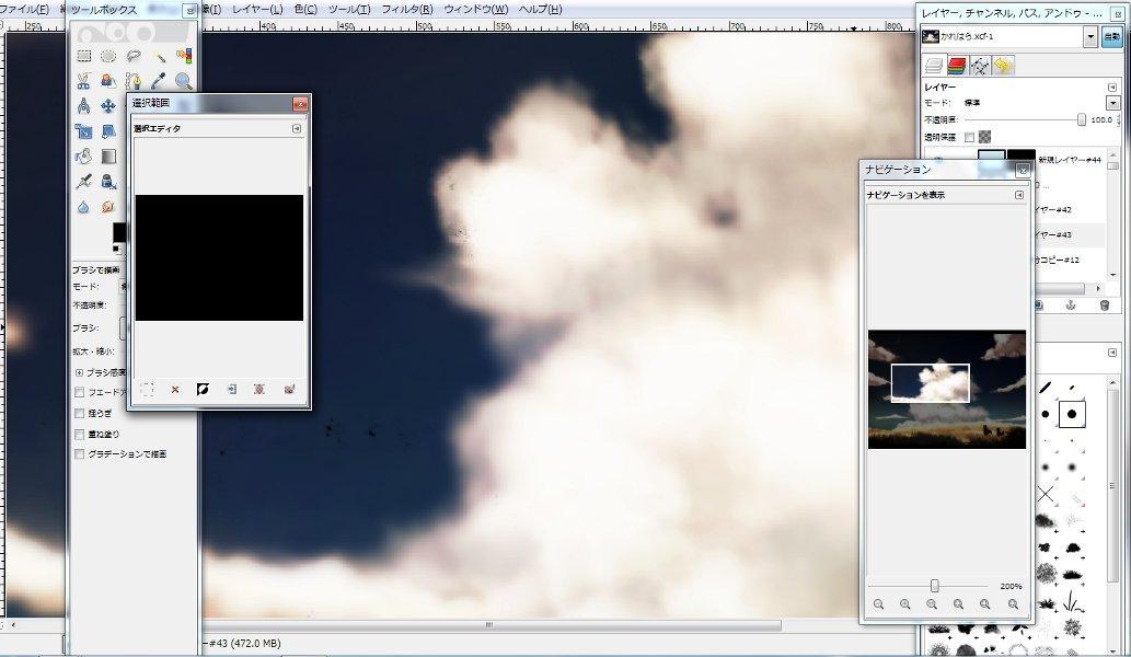 GIMPの使い方教えます 画像編集がしたいときに便利です