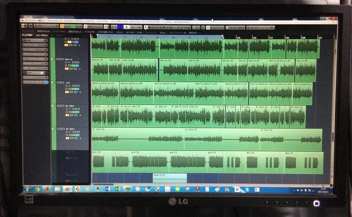 パラデータが必要な方に音源お送りします CD制作やボーカルMIX時に急遽必要になった方へ イメージ1