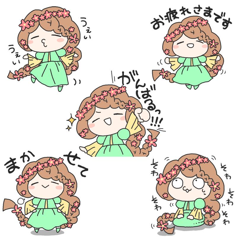 童話モチーフ★ゆるっとかわいいイラストお描きします ♪喜怒哀楽豊かなミニキャラです。アイコンなどにどうぞ♪