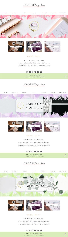 ホームページ(webサイト)制作します ワードプレスを使ったオリジナルデザインの制作 イメージ1