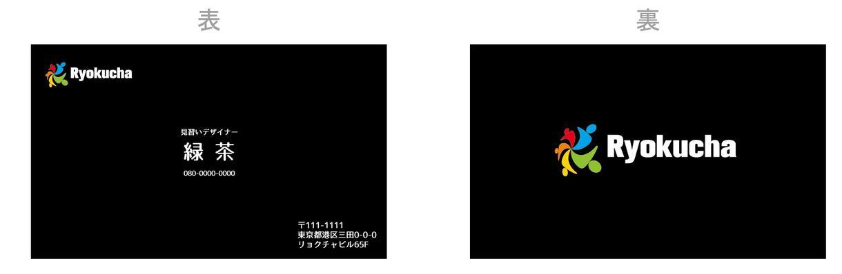【残り5枠無料!】500円で名刺デザイン!最短1日でお作りします。