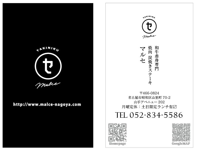 店舗様の名刺・封筒・カードデザインします 店舗の基本ツールのデザインをさせていただきます イメージ1