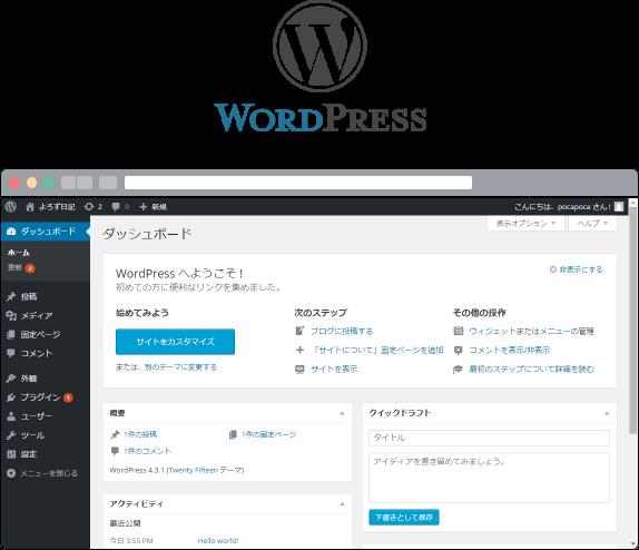 WEBサイト、HP etcを格安で制作します 世の中のHPは高すぎる!格安で作成します! イメージ1