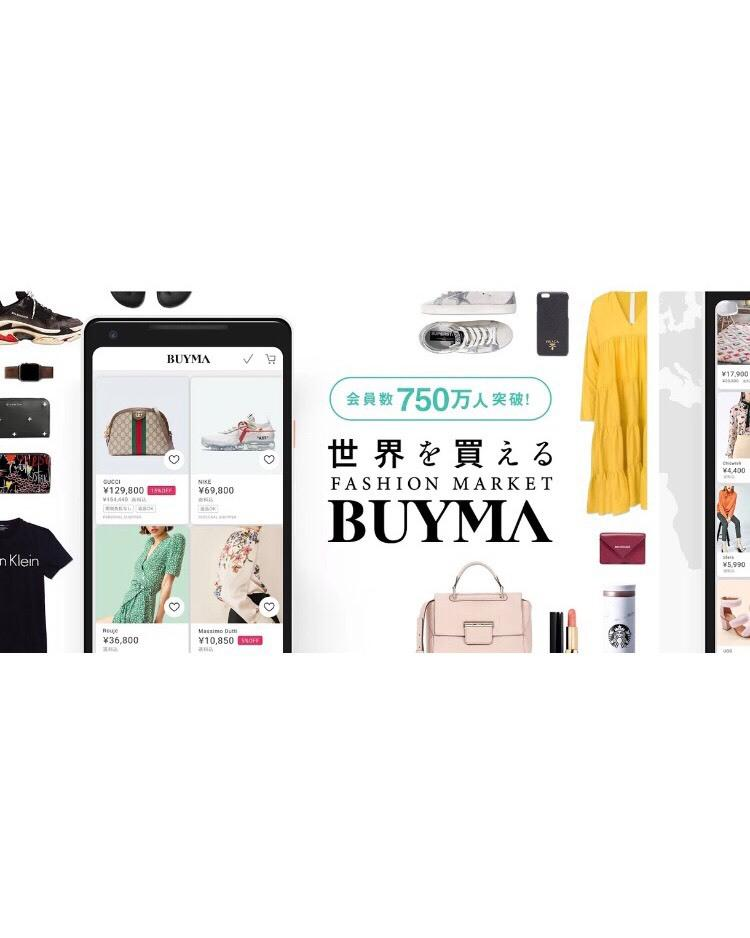 BUYMAのショップ運営をサポートをいたします 目標の売上に合わせてサポートいたします! イメージ1