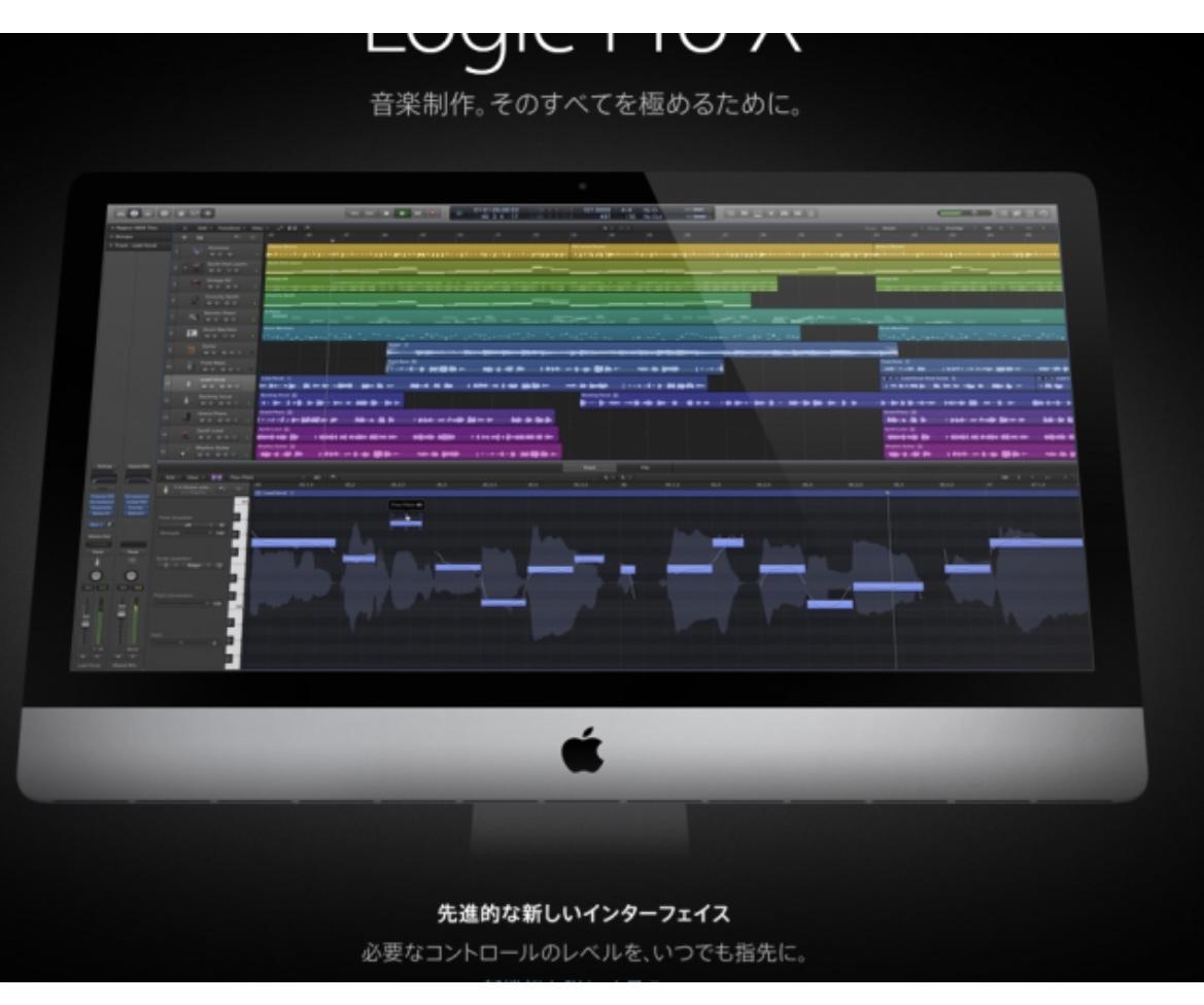 作曲・楽曲提供、YouTubeの挿入歌を提供します DTMによる作曲、楽曲提供を行います イメージ1