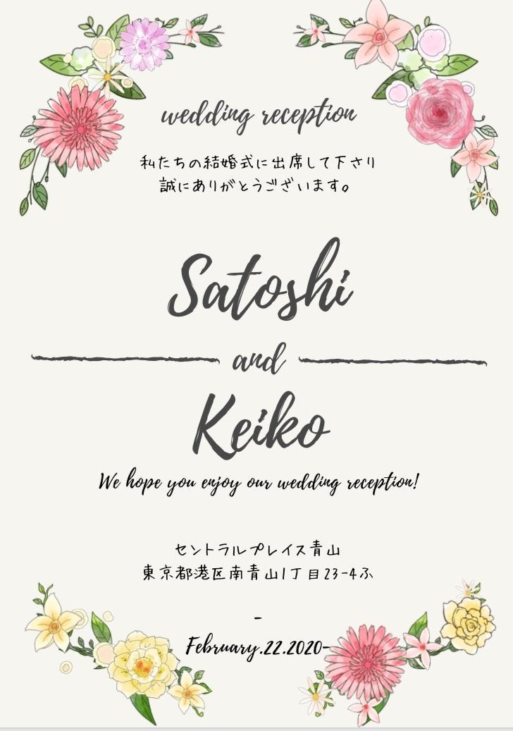 結婚式で使える!手書き感のあるデザインを制作します 結婚式で必要な招待状やカードなどお作りいたします。