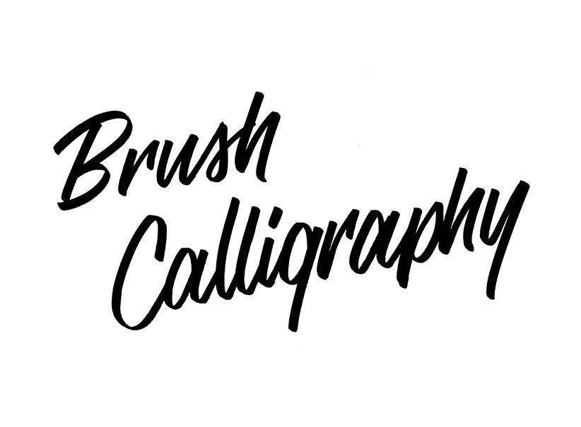 ブラシカリグラフィーでお好きなワードを書きます 手書き文字をデザインして欲しい方へ!