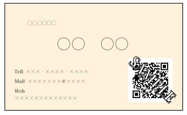 URLをQRコードに変換します 名刺や資料にWebサイトのQRコードを載せたい時に