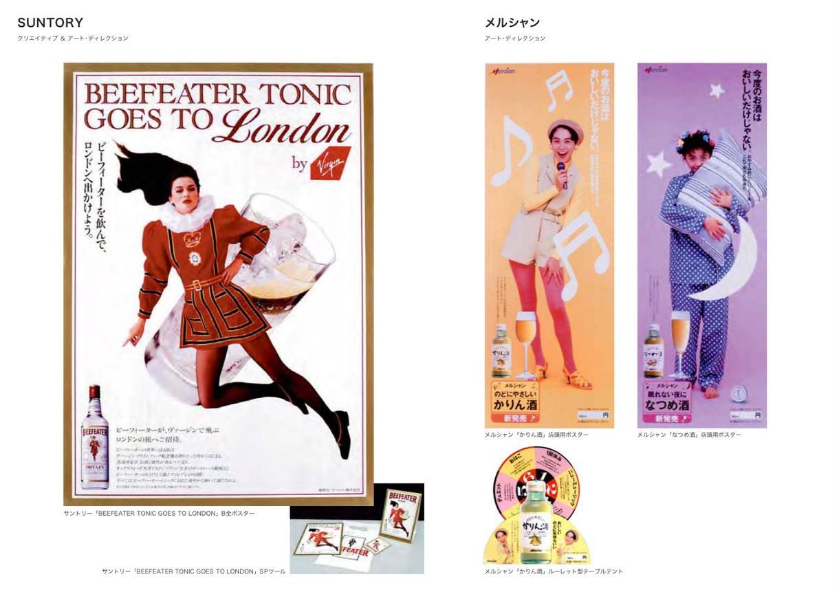スタイリッシュで記憶に残るポスターを制作します 数々の大手企業の広告を手がけたノウハウでご希望に答えます。 イメージ1