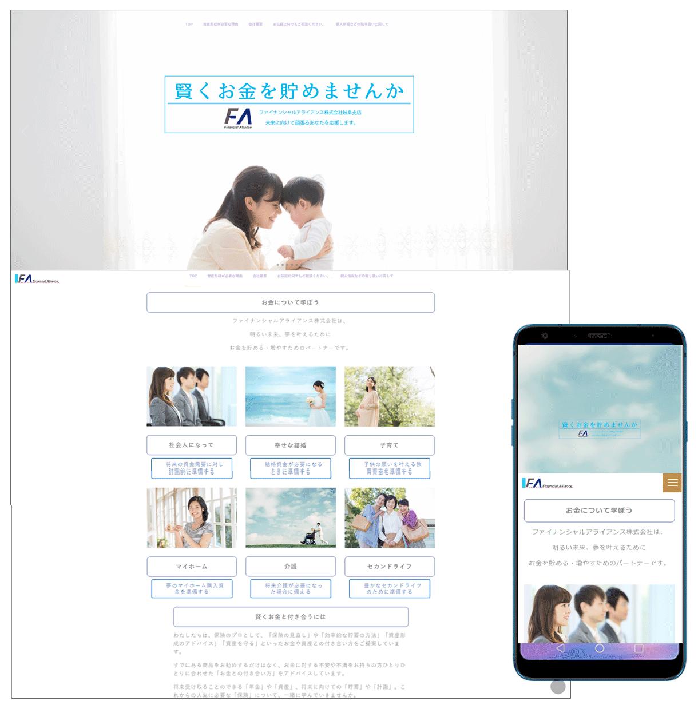 オリジナル&格安&本格ホームページを作成します 12月までの期間限定。3万円でHP作成!!スマホ・SSL対応