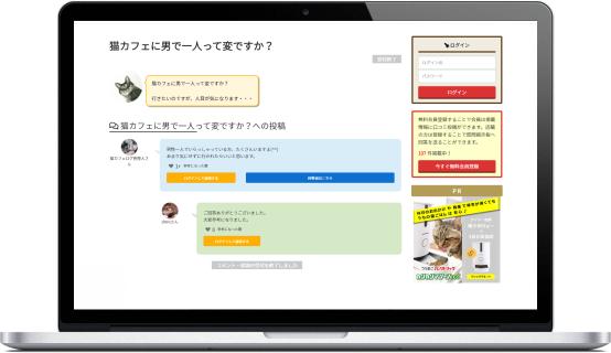 ポータルサイト制作!データ1000件以上入稿します 【サービス開始記念セール中】通常20万円→期間中15万円!