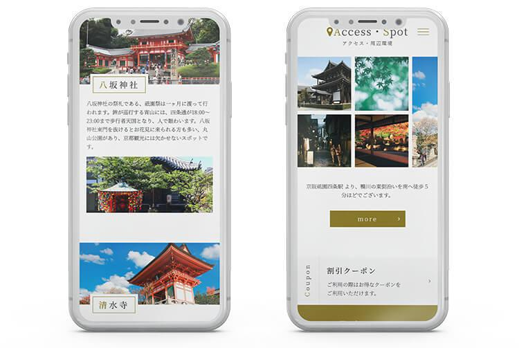 Webデザイナーが本格的なホームページを制作します 企業様の実績多数|完全オリジナルデザイン|スマホ対応します