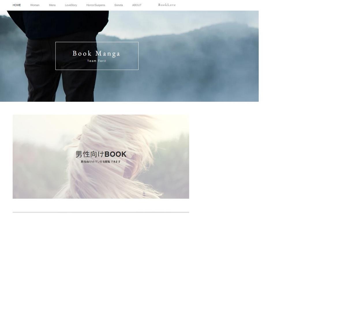 希望通りの素敵なホームページを作成します 【期間限定割引中】あなたのスタートを全力でサポートします。