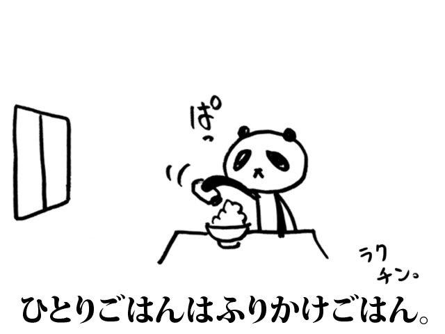 あなたのゆるゆる日常1〜2コママンガ描きます ゆるい擬人化動物デフォルメですぐできる!ラクガキイラスト!