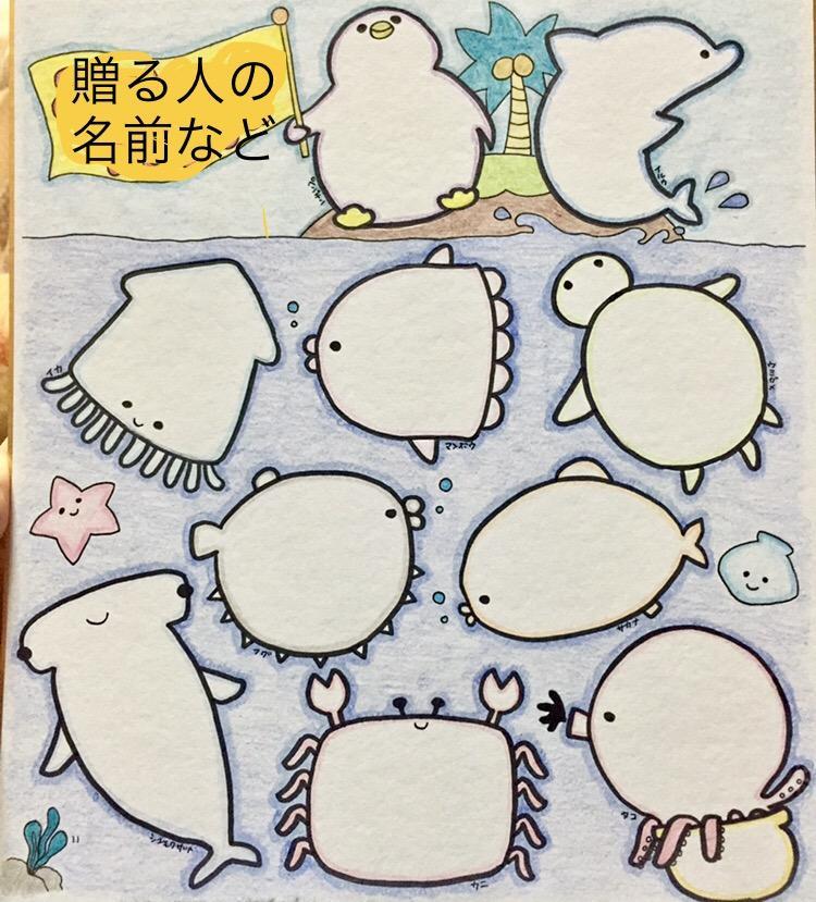 その方に合ったテーマで描きます 贈り物!贈る相手のイメージがつまった色紙!