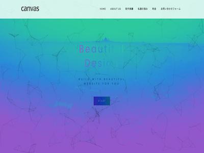 Wordpressでホームページ作ります お知らせ、ブログ機能を使いたい方必見です!