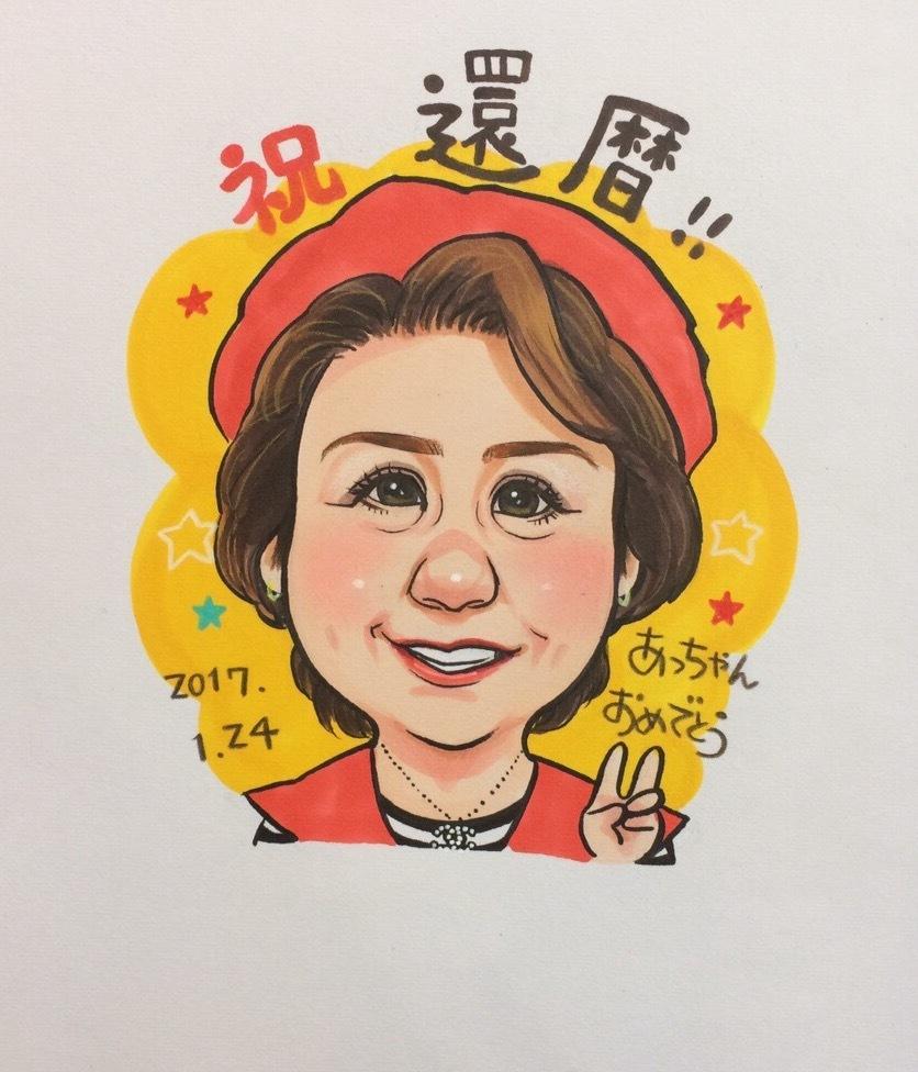 色紙に似顔絵をお描きいたします ウェディングボード、お誕生日、還暦祝いのプレゼントに☆
