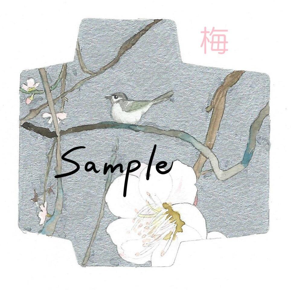 花や植物などのアナログ水彩描きます 好きな植物や誕生花を水彩画イラストで! イメージ1