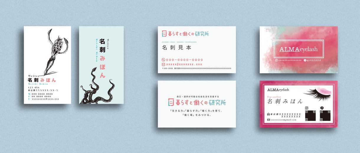 何でもデザイン1000円〜やります !ロゴデザインの修正、チラシ、ポスターどんなものでも!