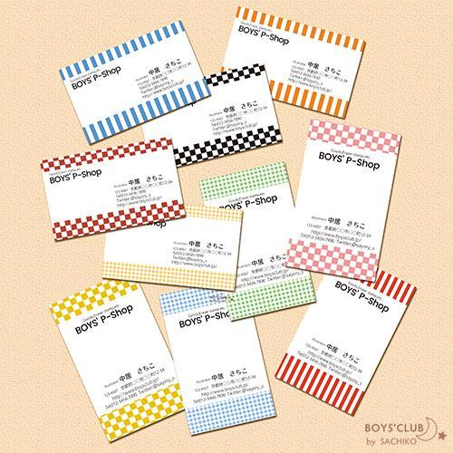 テンプレートでお手軽名刺作成(印刷込)承ります 名刺の他、ショップカードやアクセサリー台紙などにも イメージ1