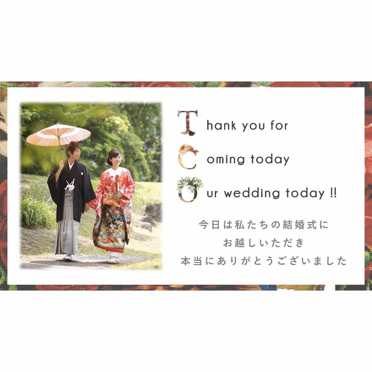 6月まで5000円引き!エンディング動画制作します フルHD画質&オシャレな結婚式用動画で更に華やかな結婚式を♪