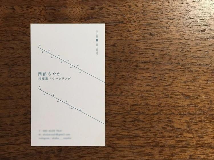 ミニマリストデザイン  |  名刺・カード承ります 個人のデザイナー|キメの細かいサービスを希望の方へ。