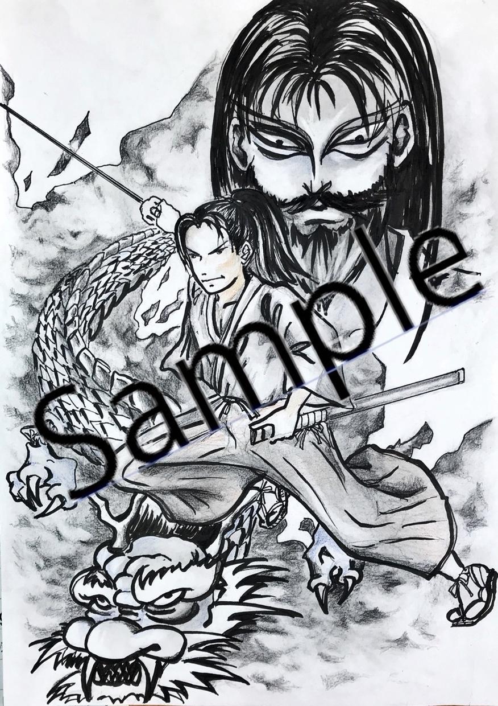 日本ぽい筆風イラストを今なら500円で作成します 水彩画県コンクール入賞経験を生かし、丁寧に仕上げます^^