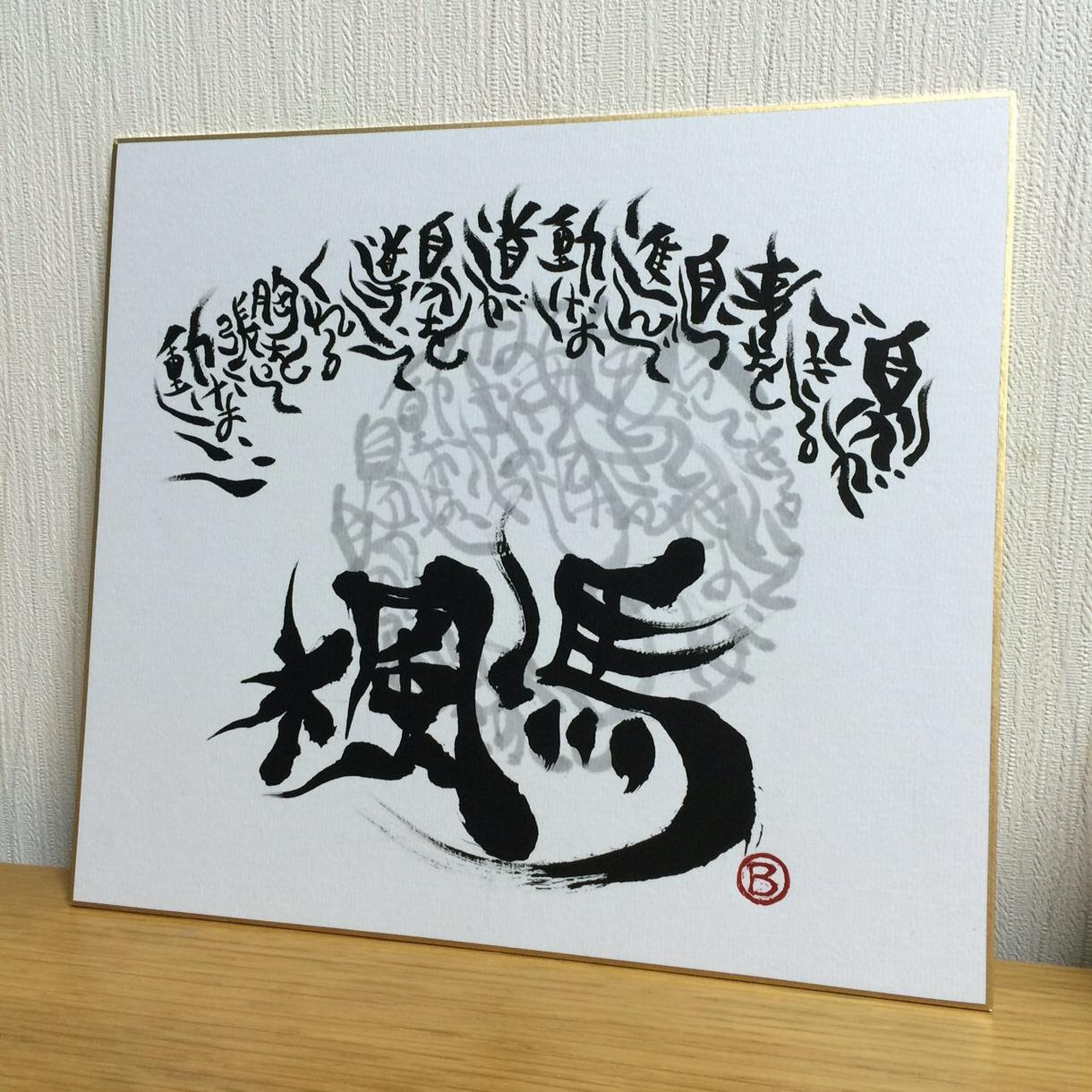 母の日にいつもと違うギフトを提供します 日本の文化をアレンジした新しい形