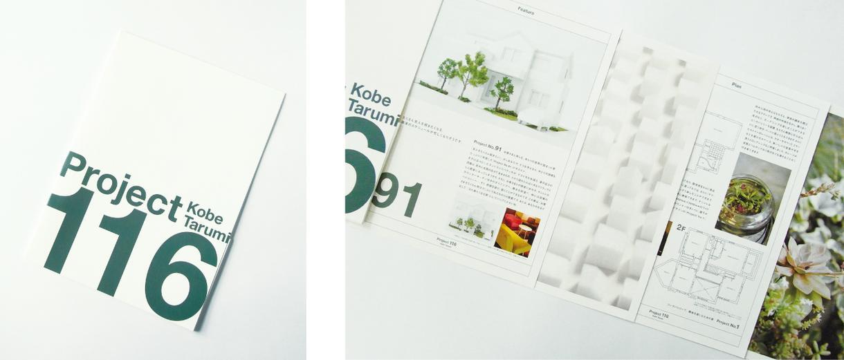 ポスター、フライヤー、チラシ等のデザインを致します 企業様から個人の方まで様々なお客様のご要望に応えます。