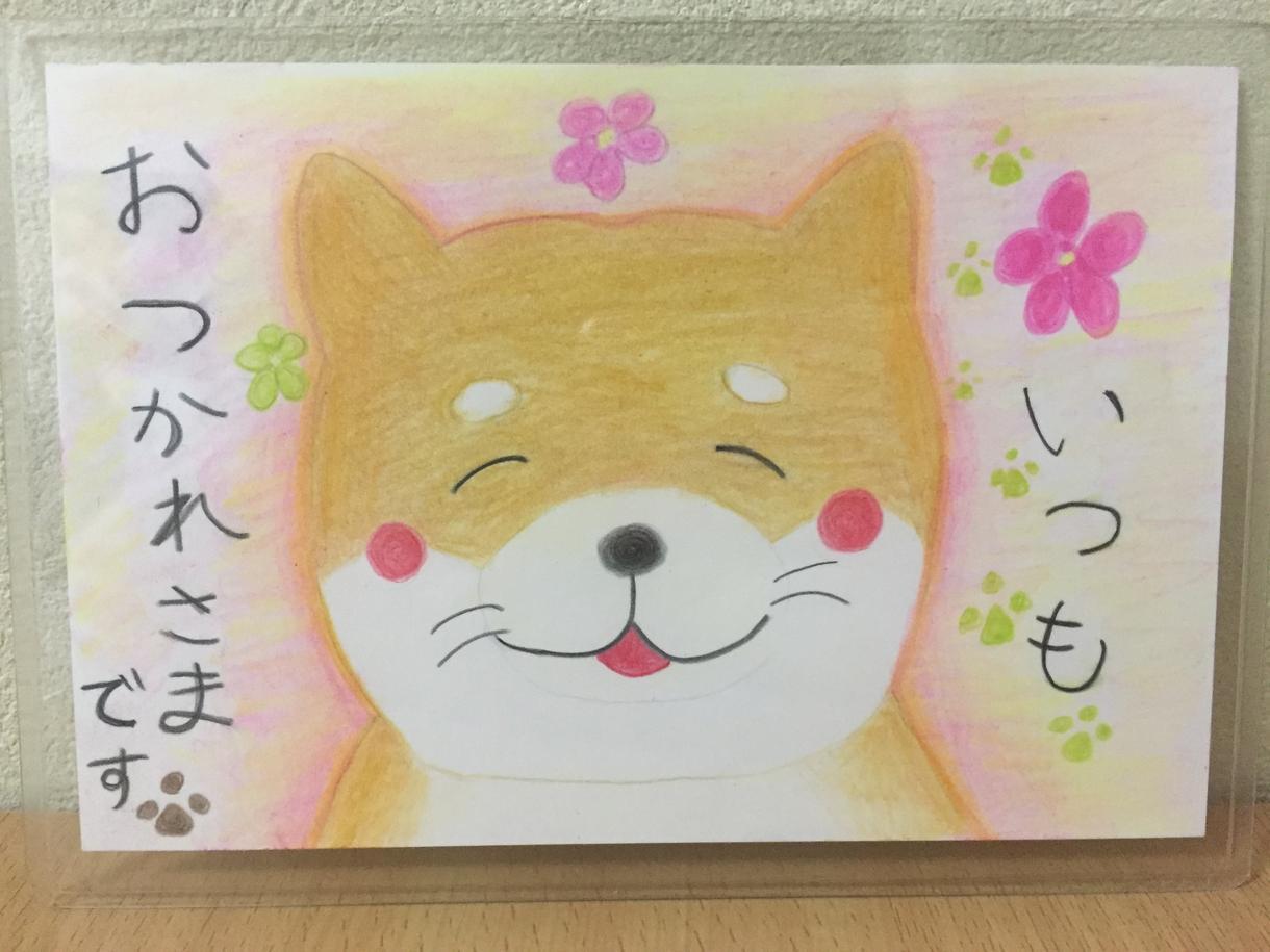手書きイラスト【癒しの柴犬】をお届けします 気持ちのこもった手書きイラストで是非癒されてください