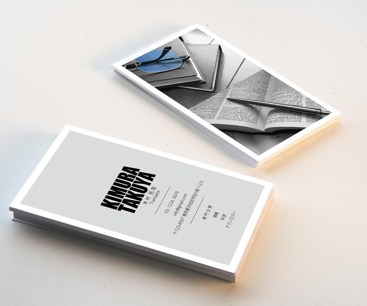 プロのデザイナーが記憶に焼き付ける名刺を制作します お洒落で印象的なあなただけのオリジナル名刺を作りませんか? イメージ1