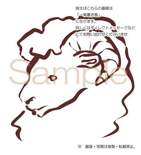 一色描き【500円~最短2日】動物アイコン描きます 頼むならプロイラストレーターはいかがですか?