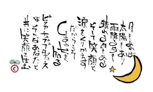 名刺の裏面用に、あなたのお仕事を書下ろします 自己紹介を筆文字メッセージにして強い印象を与えます!