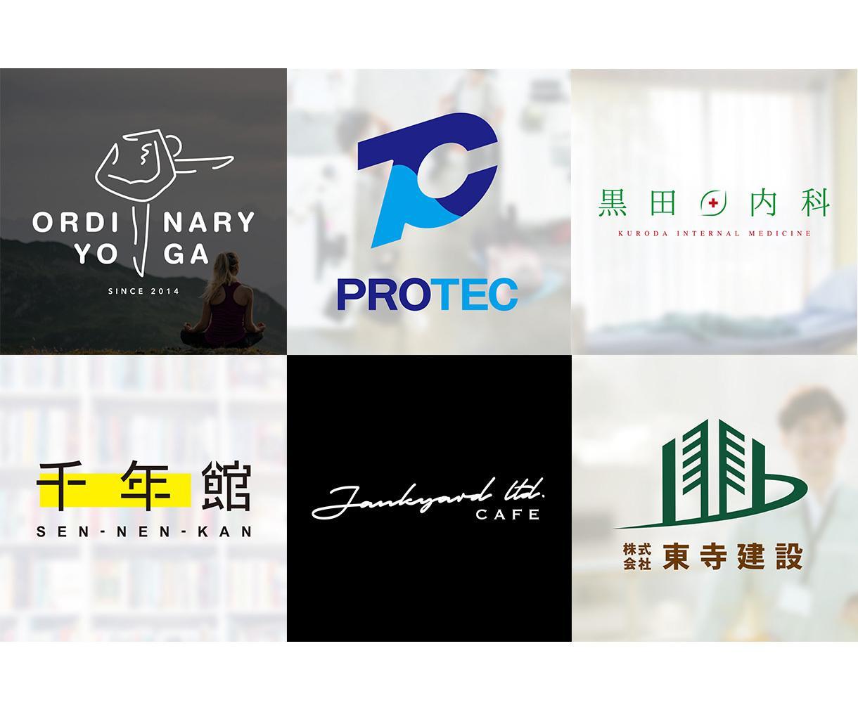 高品質【実績多数】プロが御社のロゴを制作します 色褪せない!企業・ブランドロゴを心を込めてご提供します