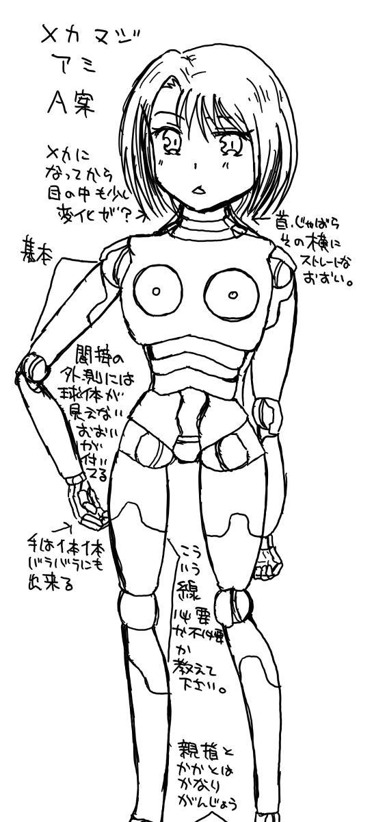 TRPG等のキャラクターデザイン制作します 2次元キャラクターを求めている方へお届けします。