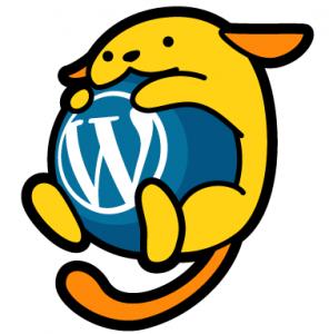 WordPress(ワードプレス)マルチサイト設定代行・相談所