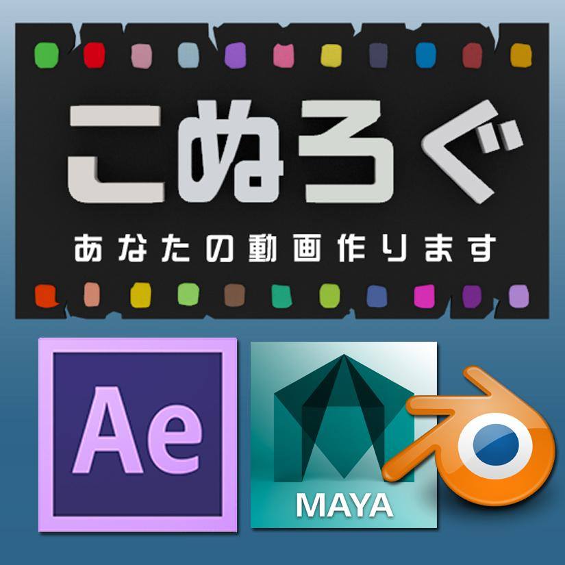 after effects/テキスト, 画像 差し替え
