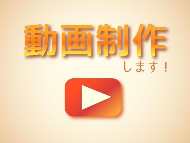 【サンプル動画あり】15秒程度の動画を制作します