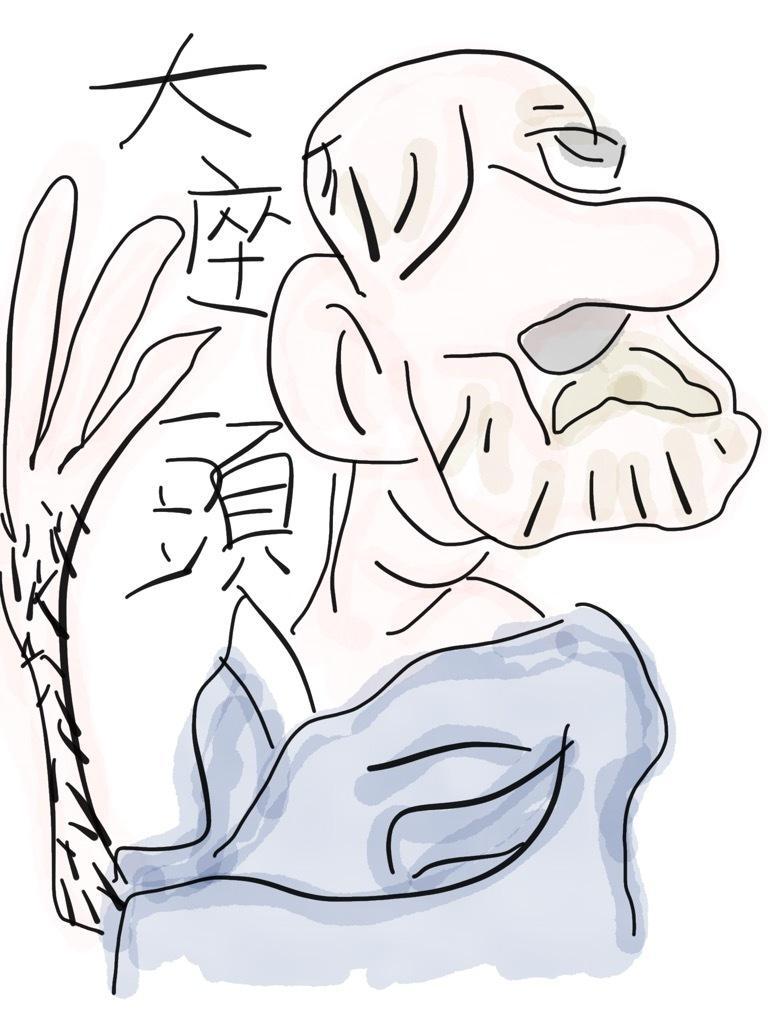 妖怪の絵を描きます 日本の妖怪を専門とするので幽霊や外国の妖怪は圏外です。