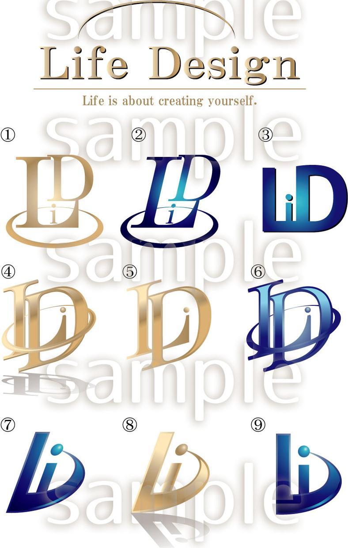 ロゴ、ロゴマーク(商用OK)制作致します 長年デザイン会社勤務していた、10年以上の経験者が制作します