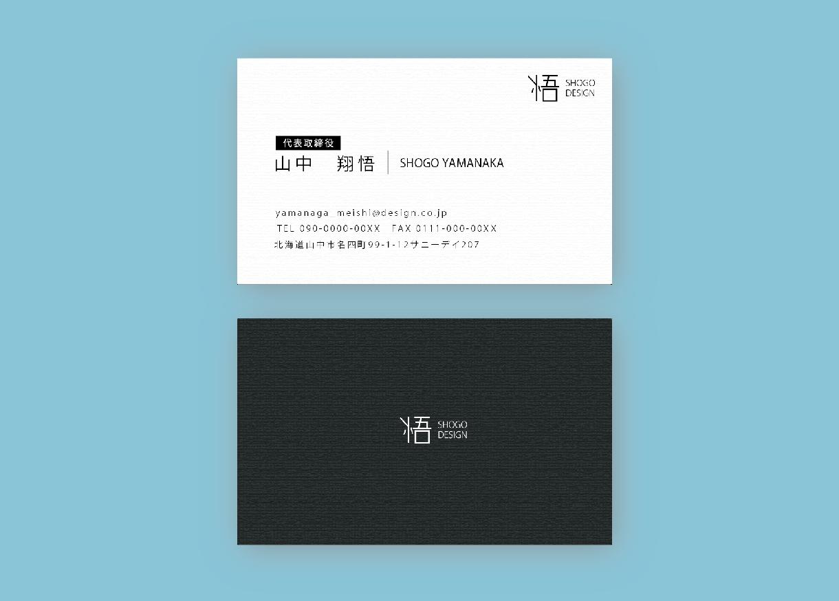 現役デザイン講師が名刺・ショップカードを制作します 初めての方も歓迎!1年後に差がつく名刺デザインを提案!